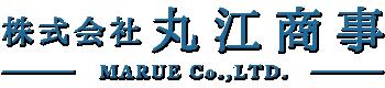 愛知県で廃タイヤの回収/処分/引取/買取/輸出は犬山市の丸江商事